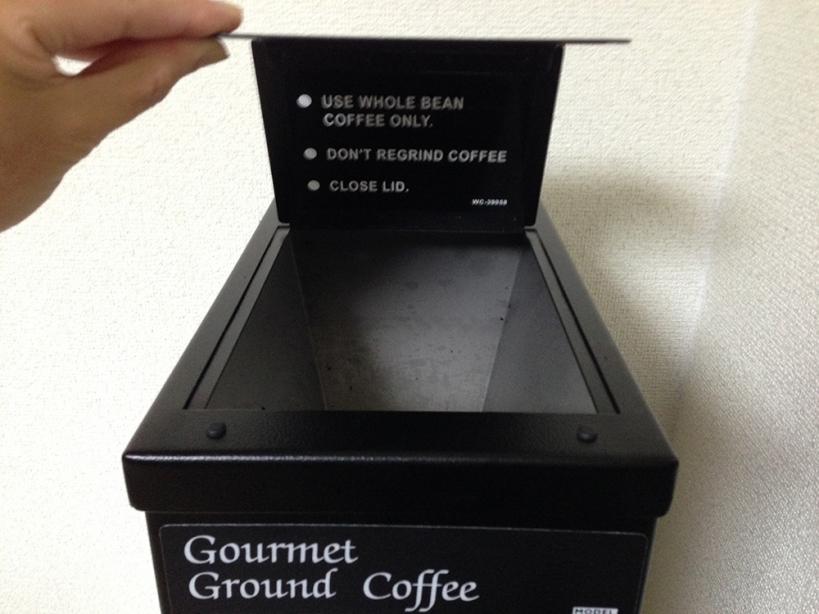 カーチス・コーヒーグラインダー ホッパー