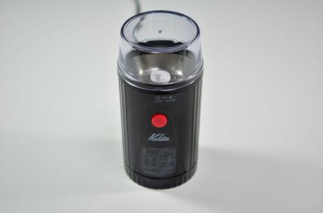 カリタ-イージーカットミル-EG-45-01