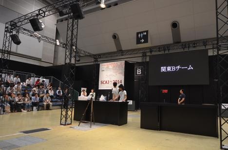 ローストマスターズチャンピオンシップ2014-06-関東B