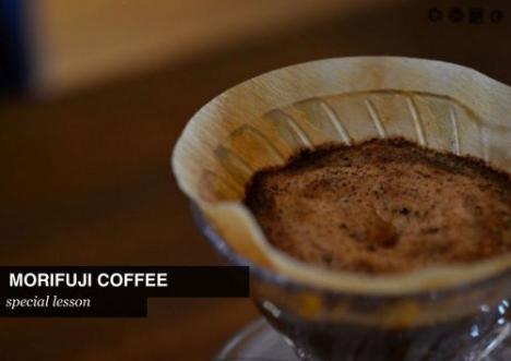 MORIFUJI COFFE special lesson