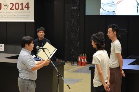 ローストマスターズチャンピオンシップ2014-12-入賞