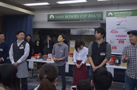 ジャパン ブリューワーズ カップ JBrC 優勝者発表  JBrC2014-15-10