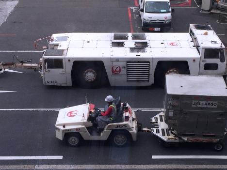 羽田空港 専用車両