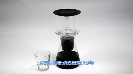 本格的な点滴スタイルの水出しアイスコーヒーを淹れる 10 完成 iwaki イワキ ウォータードリップコーヒーサーバー