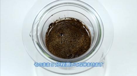 本格的な点滴スタイルの水出しアイスコーヒーを淹れる 5 5分程置いてなじませる